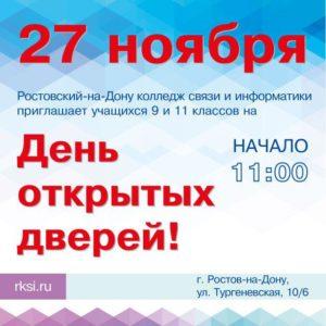 banner_insta_novyj